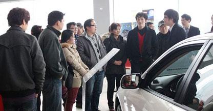 第5期 一汽马自达汽车团购活动精彩回顾